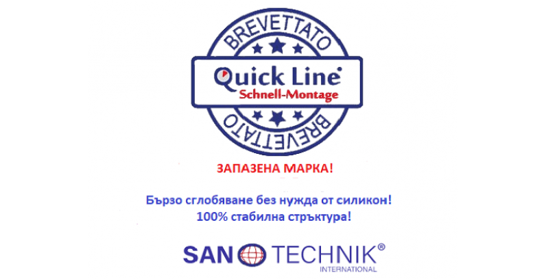 Хидромасажни душ кабини със система QUICK LINE